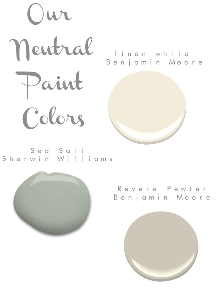 Our Neutral Paint Colors