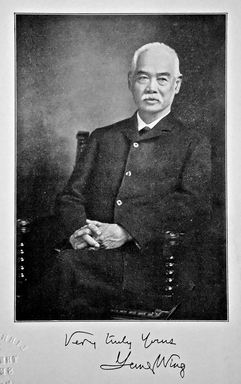Yung Wing (容閎, Jung4 Wang4; November 17, 1828 – April 21, 1912)