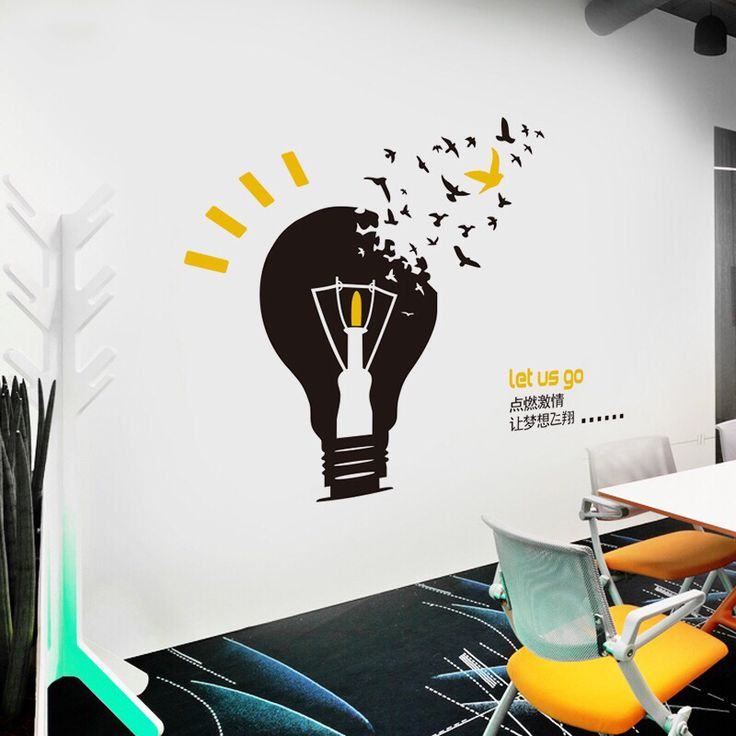 100 best Wall Stickers images on Pinterest | Wall clings ...