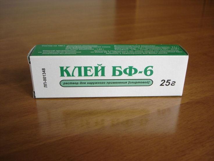 Skin Body Glue BF-6 Medical Adhesive Liquid Band-aid Wounds First Aid – leeches.me