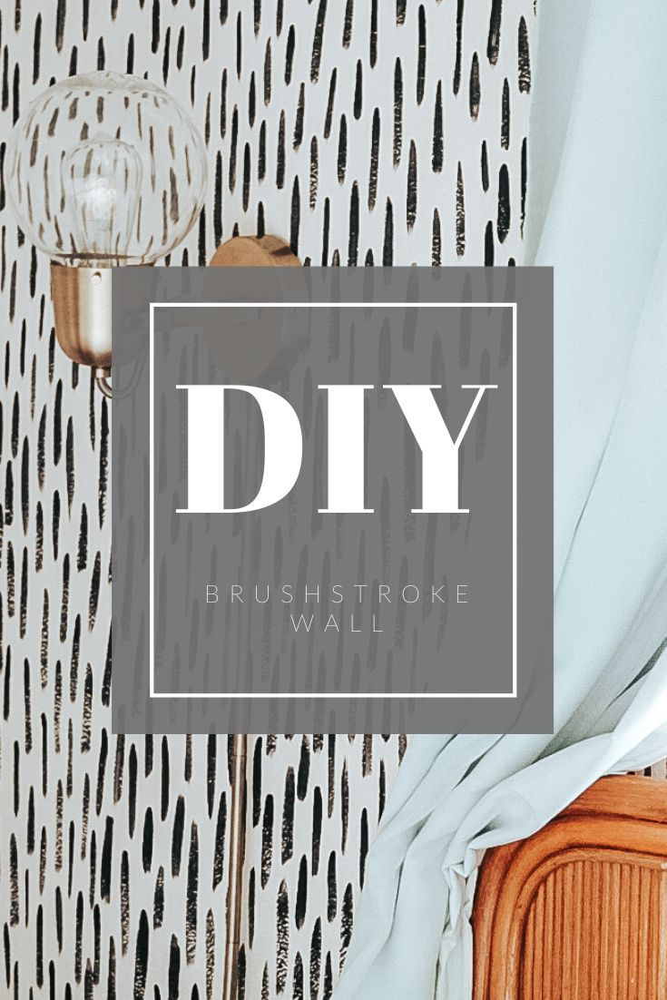 Diy Brushstroke Accent Wall In 2020 Diy Accent Wall Accent Wall Accent Wall Paint