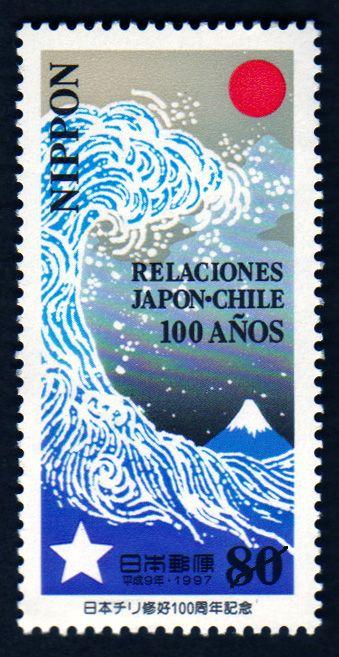 Japanese postage stamp