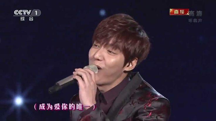 140130, Lee Min Ho - CCTV Spring Festival Gala Sing with Harlem Yu.