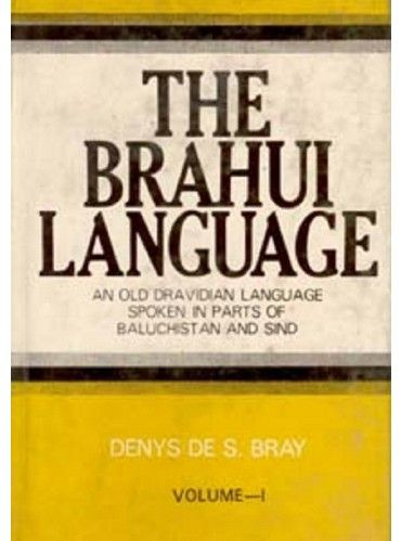 the Brahui Language (An Old Dravidian Language Spoken In Parts of Baluchistan And Sind), 2 Vols. Set