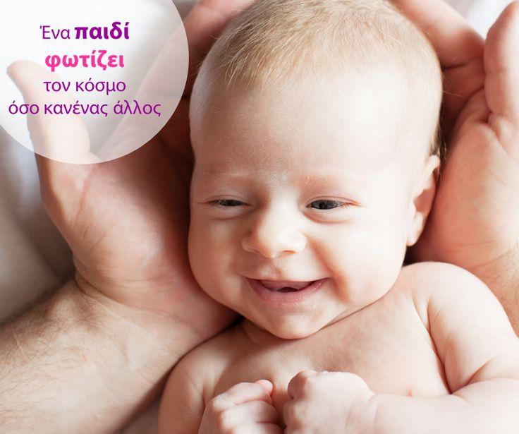 #παιδι #αγαπη #οικογενεια #inaturalBaby