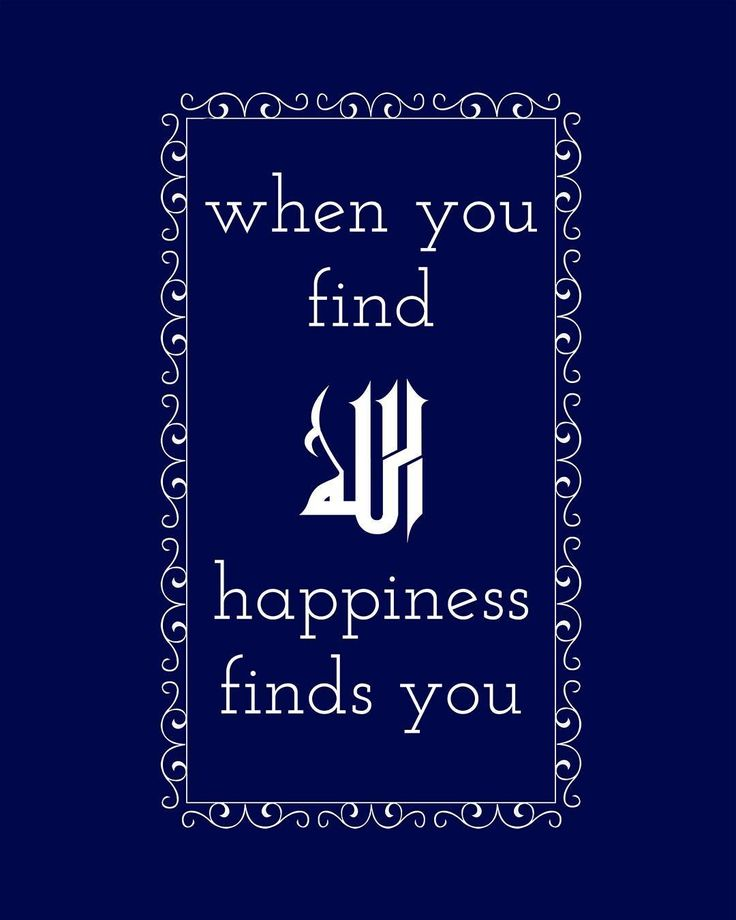 When you find Allah (ﷻ) happiness finds you! Islamic quotes & sayings.  Wallpaper #105 Visit our website to download it in HQ. www.islamic.pictures/105 #Allah #happiness #islamicquotes #muslim #muslimah #islamic #مسلم