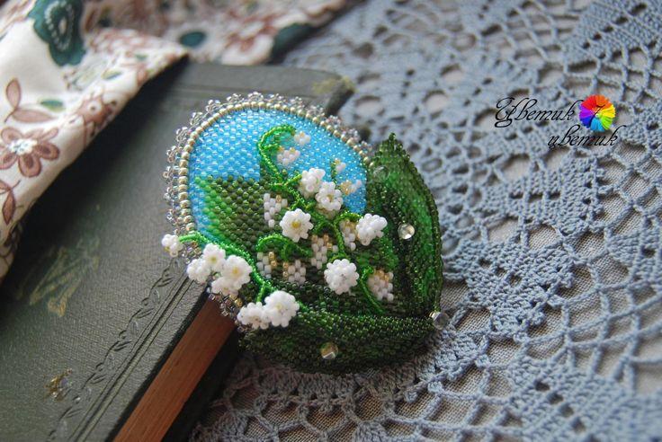 """Брошь """"Lily of the valley""""   biser.info - всё о бисере и бисерном творчестве"""