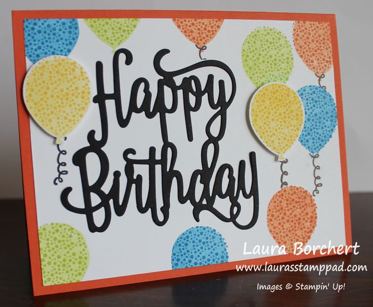 Celebrating with Tons of Birthday Balloons, Happy Birthday Gorgeous Stampin' Up Stamp Set, Happy Birthday Framelits, www.LaurasStampPad.com