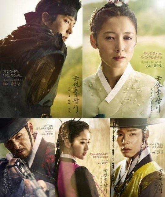 Jaw-dropping Evocative Individual and Group Posters for Joseon Gunman with Lee Jun Ki and Nam Sang Mi | A Koala's Playground