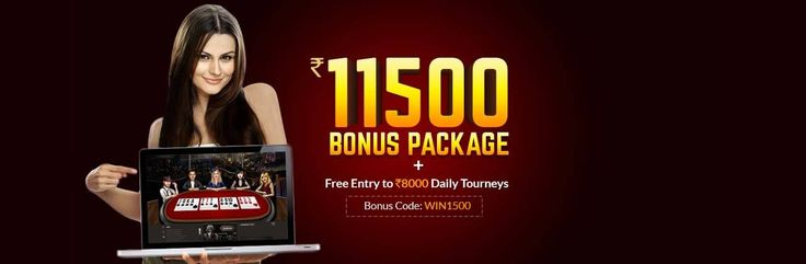 play rummy online with Rs 11500 bonus cash.