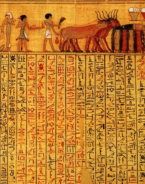 escritura: jeroglíficos (ideograma) Egipto (historia antigua)