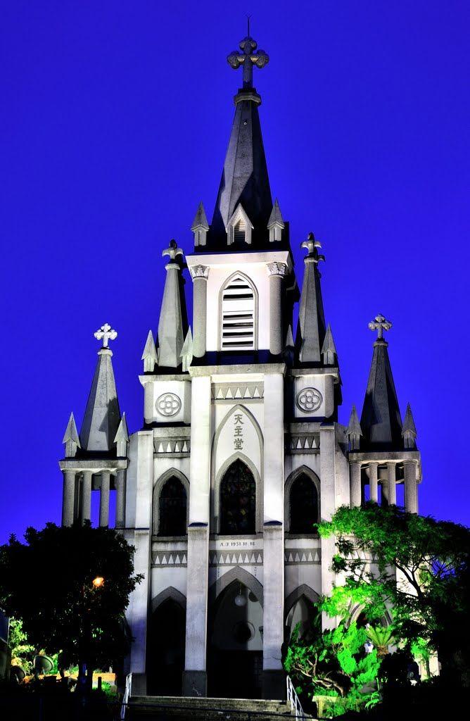 St. Michael Catholic Church, Nagasaki, Japan
