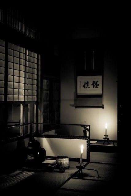 tea room, Chasitsu 茶室