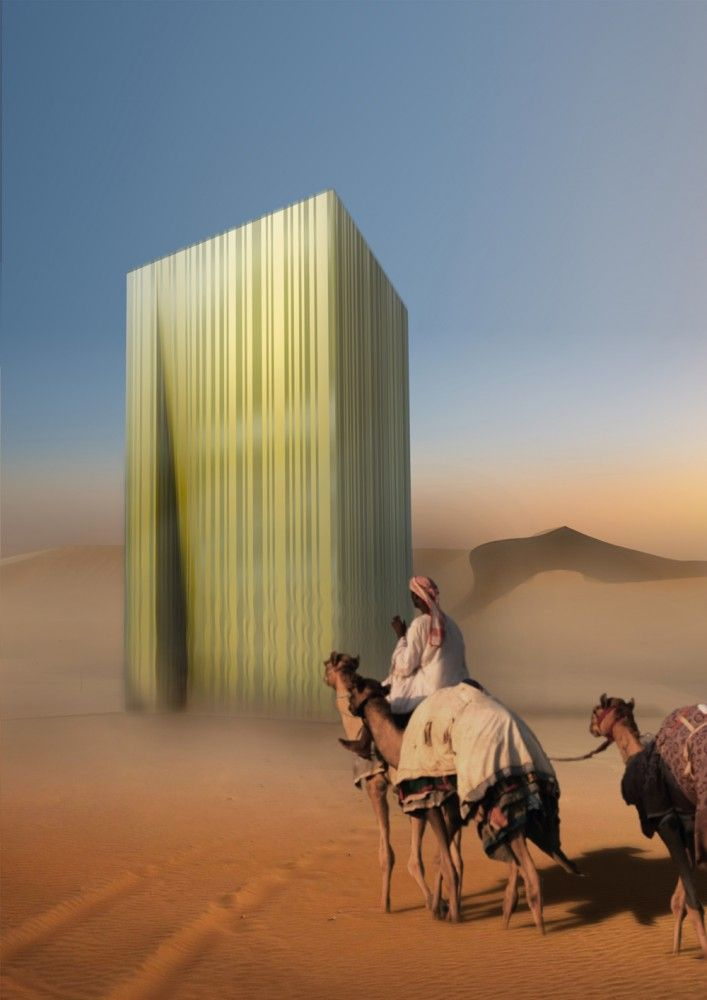 Mantle Mosque – Daniel Andersson – Christiane Flügel