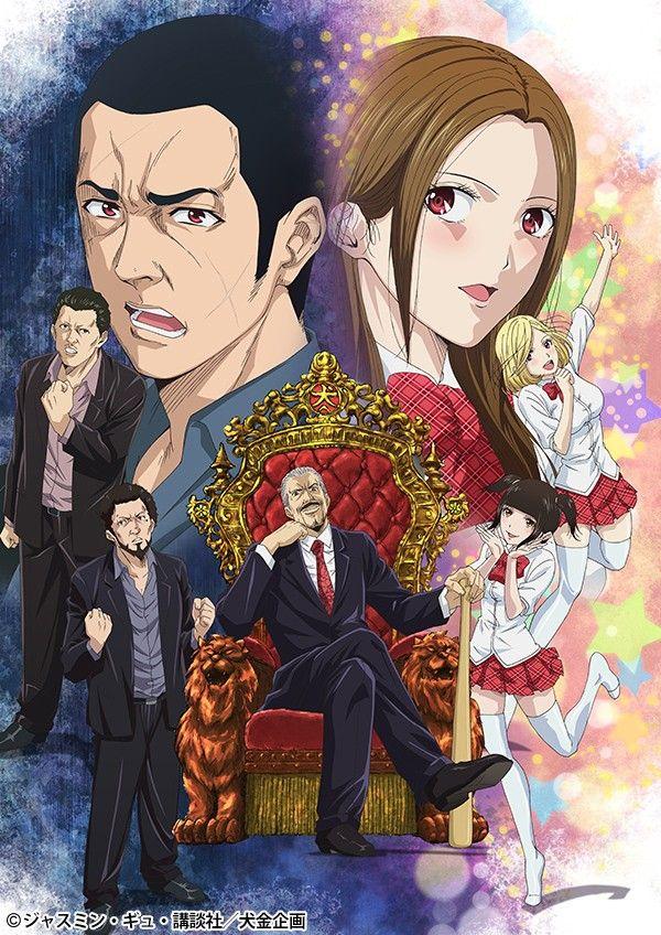 Pin En Animes Vistos