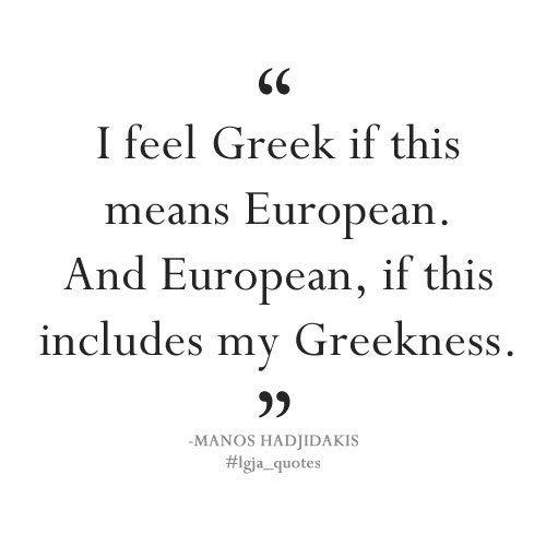 Manos Hatzidakis quotes