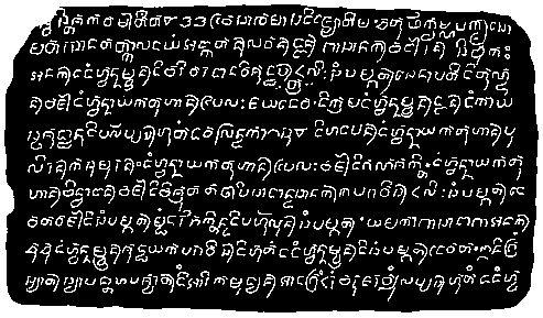 inscripción Laguna de la Dinastía de Tondo. Laguna_Copperplate_Inscription.gif (493×289)