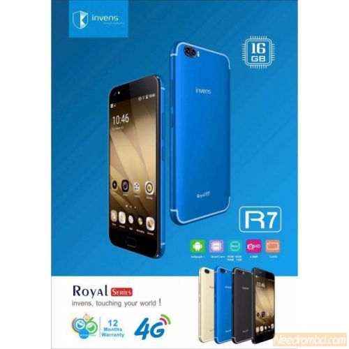 invens Royal R7 Flash File Without Password | Smartphone