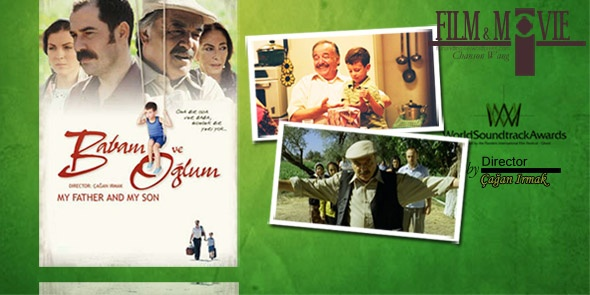 My Father and My Son - Turkish Film