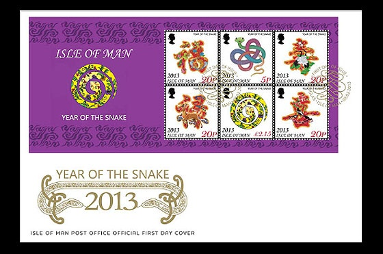 Chinese New Year - Year of the Snake 2013 stamps from Isle of Man.
