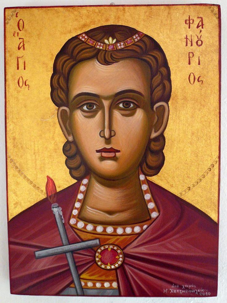 St Phanourios icon, 2010.  εργαστήριο αγιογραφιας/μαρια χατζηβασιλειου | Εργαστήριο Βυζαντινής Αγιογραφίας | Icon-Art αγιογραφίες