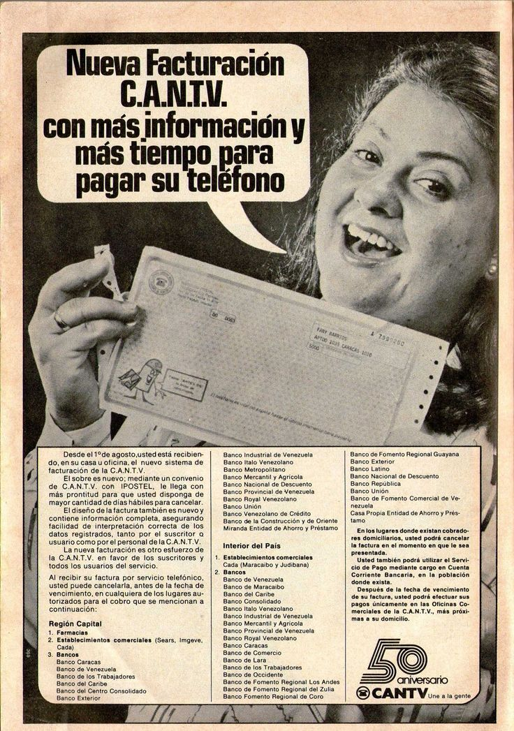 Campaña de nueva facturación de Cantv de 1980.