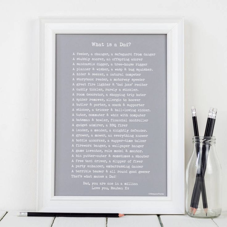 'what is a dad?' personalised poem print by bespoke verse | notonthehighstreet.com