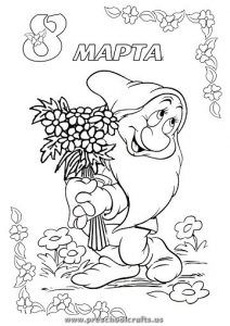 22 best Women\'s Day Coloring Pages images on Pinterest ...