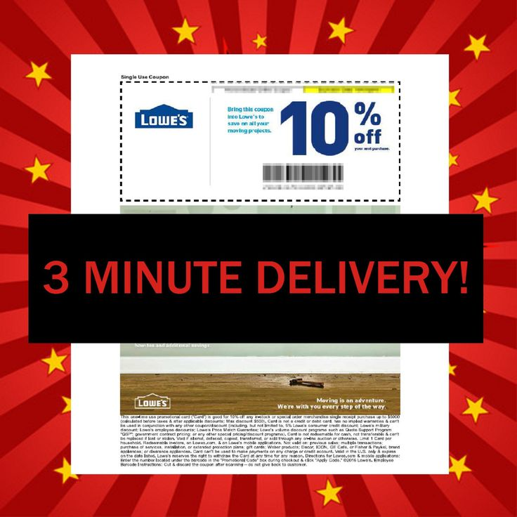 Coupons: Five (5X) Lowes 10% Off Printable-Coupons Lowes - Exp 2/28/17 - Instant Email! BUY IT NOW ONLY: $1.99