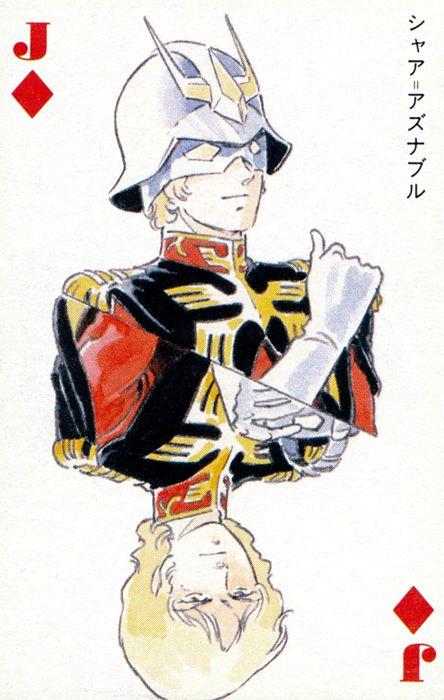 シャア・アズナブル - The Joker! 安彦良和 (Char Azunable - The Joker! Yoshikazu Yasuhiko)