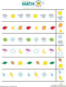 1000 images about weather on pinterest weather crafts preschool weather and preschool worksheets. Black Bedroom Furniture Sets. Home Design Ideas