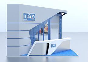 Дизайн-проект выставочного стенда «ОМЗ»