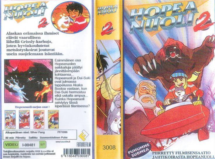 Hopeanuoli VHS 2