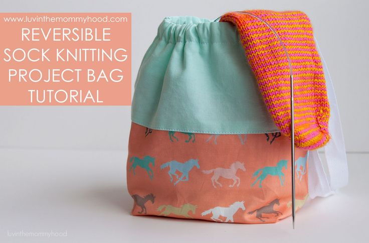 FREE TUTORIAL || REVERSIBLE SOCK KNITTING PROJECT BAG|| veryshannon.com