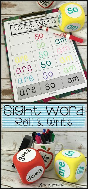 Sight Word Roll and Write Activity- love this simple and fun game for kids. Write sight words on a dry erase cube or block. I found them at the Dollar Tree! Students roll the dice and then rainbow write their sight words on the printable worksheet. FREE!