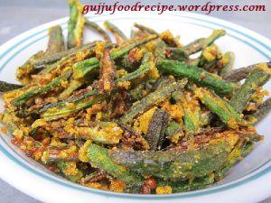 Besan Bhindi Sabji Recipe બેસન ભીંડી (Besan Bhindi) in Gujarati