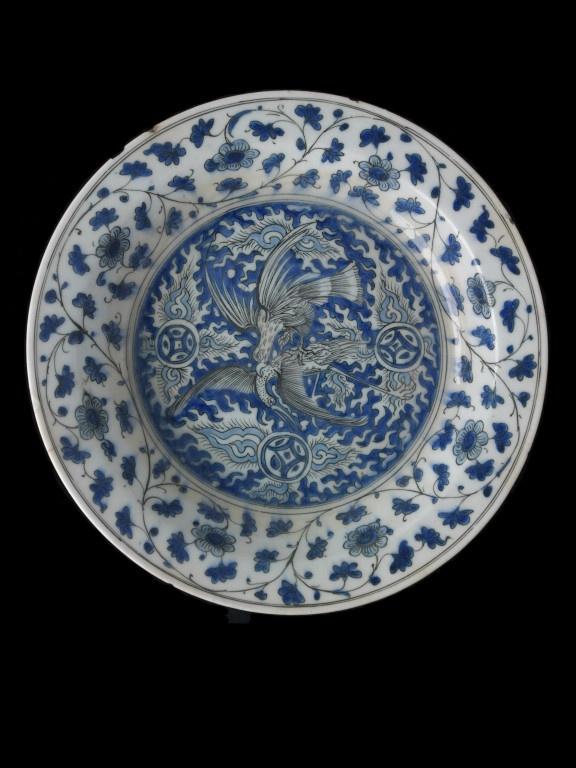 Dish, 16th century, Iran.