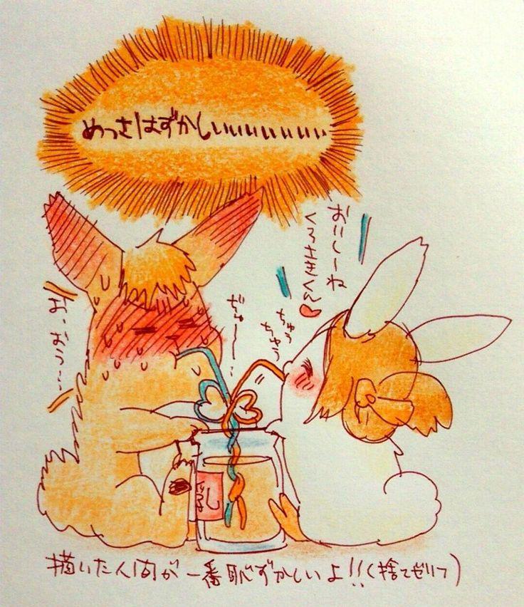 Bleach// Ichigo and Orihime bunny