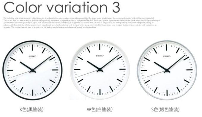 おしゃれな掛け時計人気ベスト50!おすすめの北欧からシンプルまで紹介