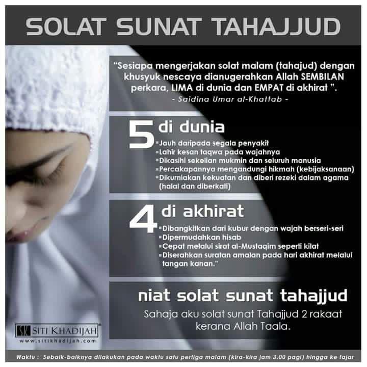 Solat Sunat Tahajjud..