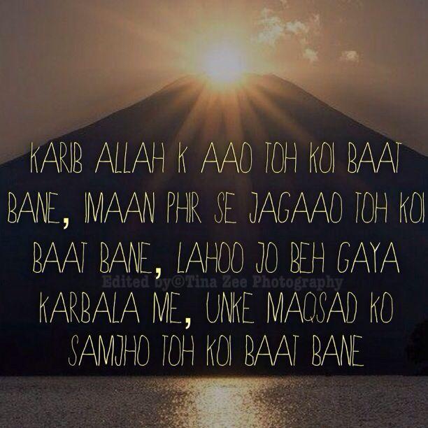 hazrat imam hussain history in hindi pdf