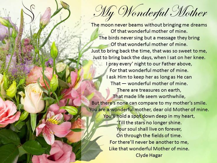 Famous 15 best Funeral Poems For Mother images on Pinterest | Funeral  VB42