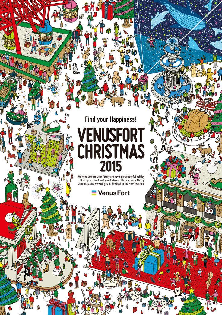 お台場のショッピングモール、「ヴィーナスフォート」のクリスマスイベントのビジュアルを描かせていただきました。 11/21〜12/25まで店内の広告やカタログ、チラシ等で展開されています。 カタログはWEB上で閲覧できるようです。 (http://www.venusfort.co.jp/e-book/#) http://www.venusfort.co.jp/