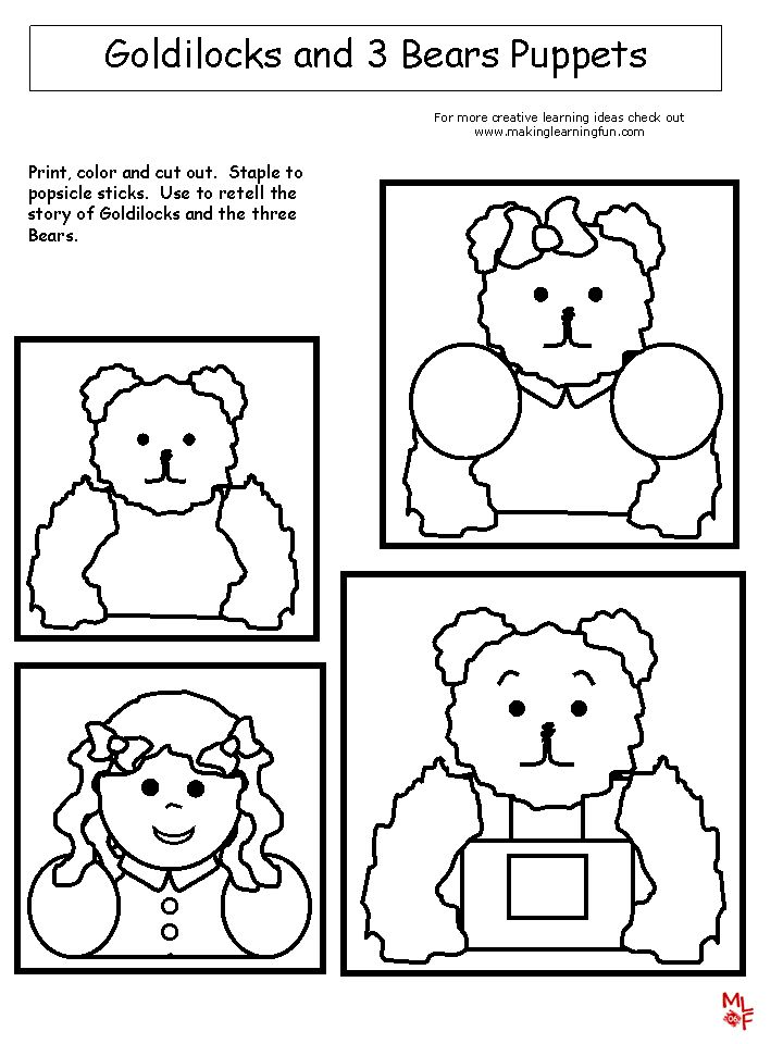 GOLDILOCKS THE 3 BEARS ACTIVITIES