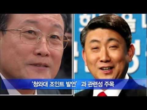 제대로 뉴스데스크 4회 -숙박왕 김재철 스페셜2탄!