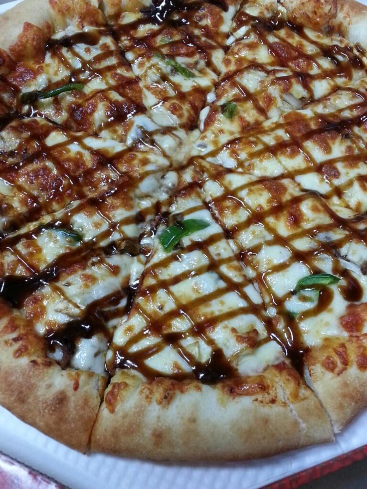 불고기 피자