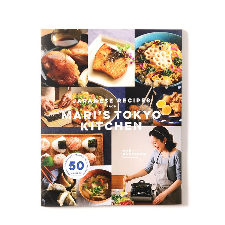 Cooking with Mari is a popular cookery school in Tokyo geared towards teaching traditional Japanese home cooking to overseas visitors who want to learn a little about Japanese cuisine.  Now you can learn from Mari even if you can't get to Tokyo with this fantastic book. Japanese Recipes from Mari's Tokyo Kitchen explains all the basics of Japanese cooking in English accompanied by delicious-lookin... #book