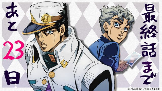Jojo S Bizarre Adventure Golden Wind Anime To Conclude With Hour