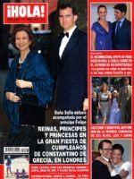 Hola! Magazine [Spain] (16 June 2010)