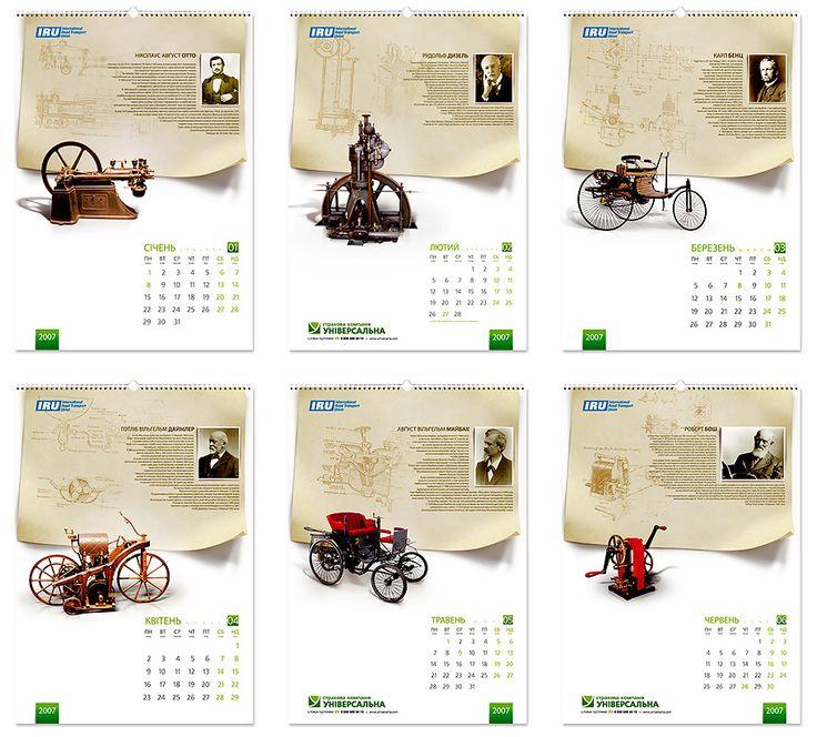 Calendar Sample Design 290 Best Calendars Images On Pinterest  Calendar 2018 Calendar And .